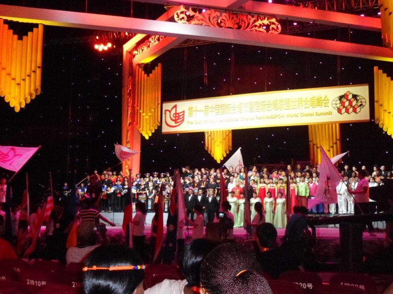 The Stage at the World Choral Summit Opening Ceremony, Beijing, China